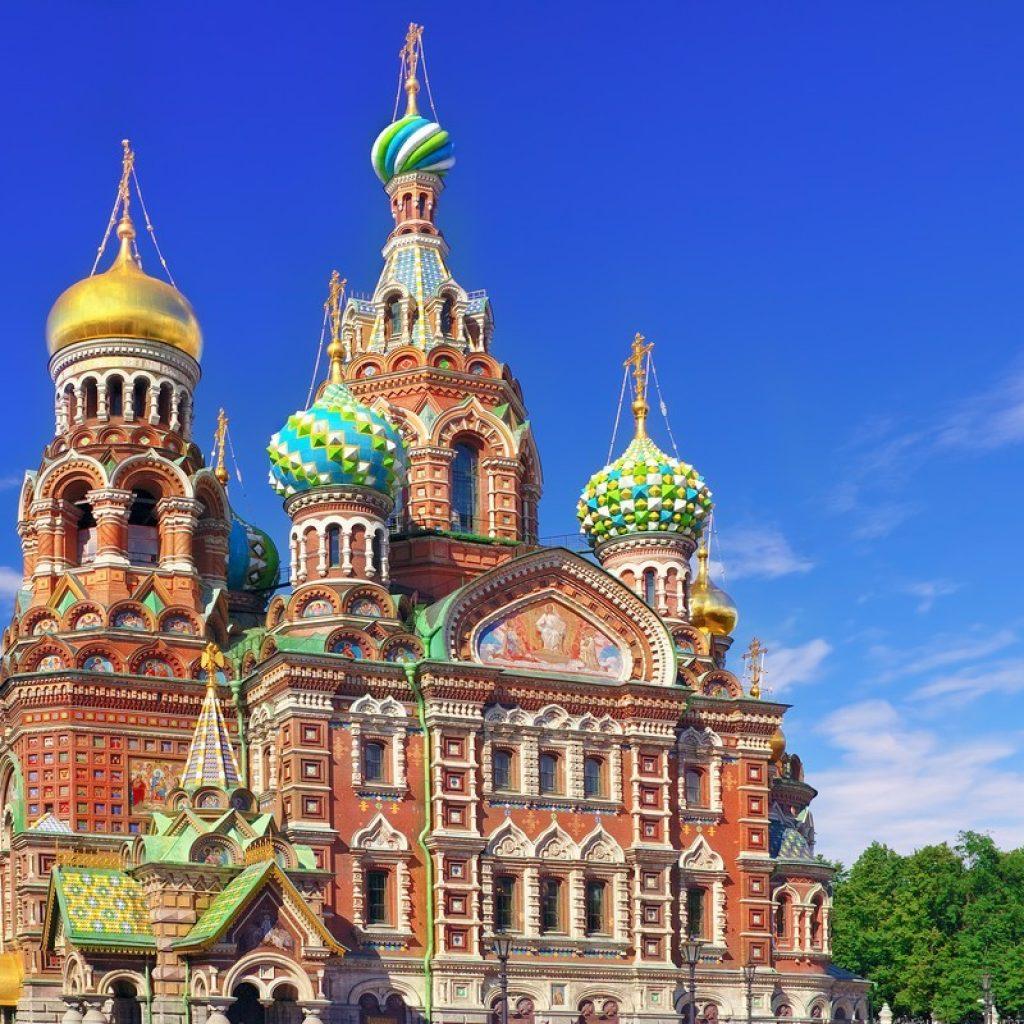 Πετρούπολη