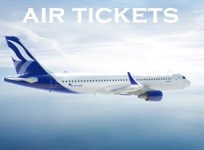 Αεροπορικά, Ακτοπλοϊκά Εισιτήρια, Κρατήσεις Ξενοδοχείων